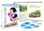 Snow White & The Seven Dwarfs (Blu-ray)