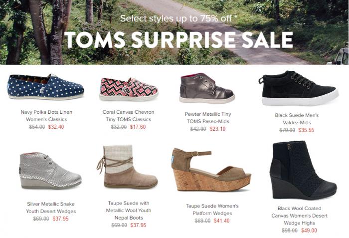 toms surprise sale shoes