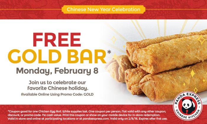 panda express free chicken egg roll