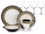 Cuisinart Dishes and Drinkware - 8 Styles