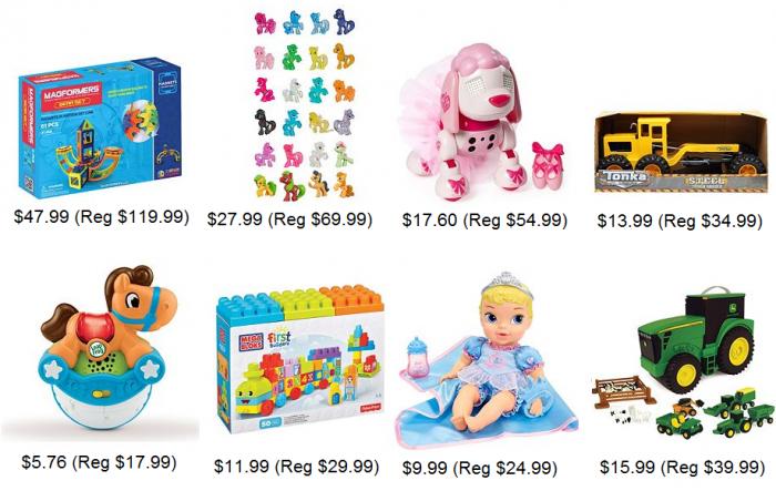 hot-kohls-toy-sale