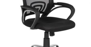 computer-chair