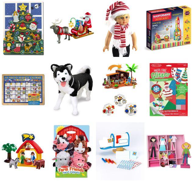 zulily-toy-sale