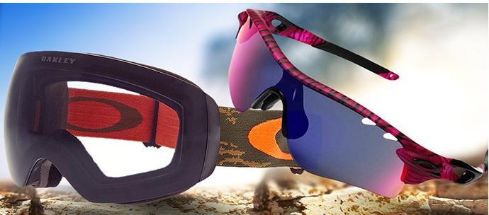 oaklet-goggles