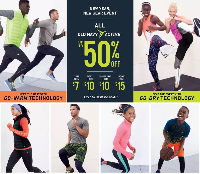 old-navy-performance-wear