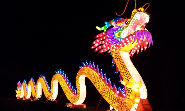 I Saw An Ad For Dragon Lights At The Utah State Fairpark Other Day And It Looks Like Quite Event Runs Until May 6